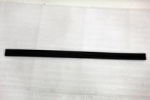 Foam  Arm Rest  31.8x3.0tx1200L- TM329 Afg 2-0AT